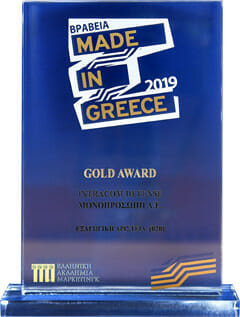 IDE-Made-in-GREECE-2019-Gold-Award