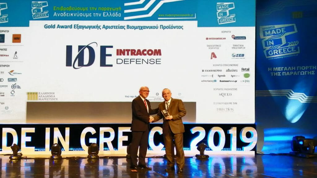 IDE-Made-in-GREECE-2019-Golden-Award